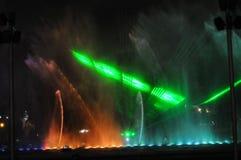 Fontaines colorées de nuit en Lima Peru photographie stock libre de droits