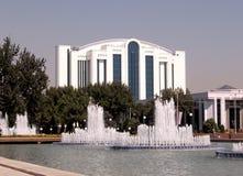 Fontaines le septembre 2007 de Tashkent Photographie stock libre de droits