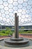 Fontana alla società americana per il parco di ufficio dei metalli Immagine Stock