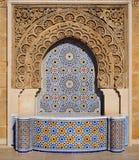 Fontana decorata con le tessere a Rabat, Marocco Immagini Stock Libere da Diritti