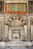 Fontana del sultano Ahmed III, fotografia stock