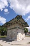 Fontana dell'ottomano Immagini Stock Libere da Diritti