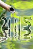 2015, fontana di bambù giapponese Fotografie Stock