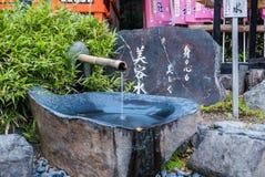 Fontana di purificazione all'entrata del santuario di Yasaka-jinja Fotografia Stock Libera da Diritti