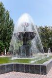 Fontana a Harkìv, Ucraina Fotografia Stock Libera da Diritti