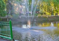 Fontana nel parco Immagine Stock Libera da Diritti