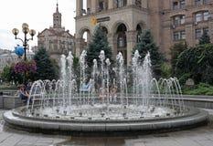 Fontana su Khreshchatyk immagini stock libere da diritti