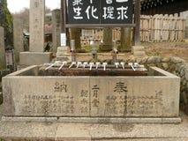 Fontana votiva in tempio di Nara Fotografia Stock