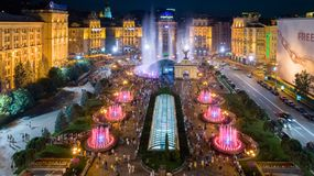 Fontane di Kiev sul Maidan Immagine Stock Libera da Diritti