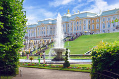 Peterhof Stock Photo