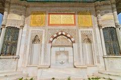 Fontanna Ahmed III Zdjęcia Stock