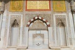Fontanna Ahmed III Zdjęcie Royalty Free