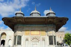Fontanna Ahmed III, Istanbuł Zdjęcie Stock