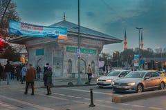 Fontanna Ahmed III Uskudar Istanbuł Turcja Zdjęcie Royalty Free