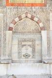 Fontanna Ahmed III w Istanbuł Obrazy Royalty Free
