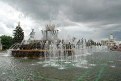 fontanna Moscow Obraz Royalty Free