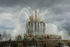 fontanna Moscow Zdjęcie Stock