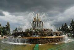 fontanna Moscow Obrazy Royalty Free