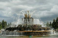 fontanna Moscow Obraz Stock