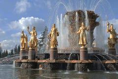 Fontanna People Przyjaźń. VVC, Moskwa Zdjęcie Royalty Free