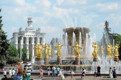 Fontanna przyjaźń Zaludnia Pawilon Armenia Obraz Stock