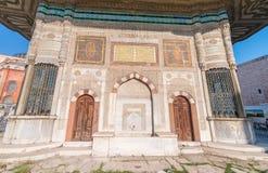 Fontanna sułtan Ahmed III blisko Hagia Sophia, Istanbuł Obrazy Stock