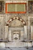 Fontanna sułtan Ahmed III, Fotografia Stock
