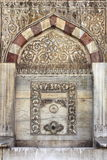 Fontanna sułtan Ahmed III Obrazy Royalty Free