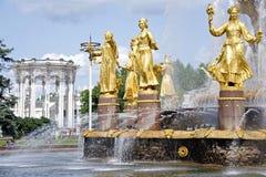 Fontanna VDNKH Moskwa, Rosja Zdjęcie Royalty Free