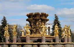 Fontanna w Moskwa Zaludnia przyjaźń Zdjęcia Stock