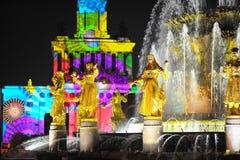 Fontanna wieczór wakacje powystawowy światło Moscow Zdjęcie Royalty Free