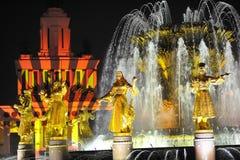 Fontanna wieczór wakacje powystawowy światło Moscow Zdjęcie Stock