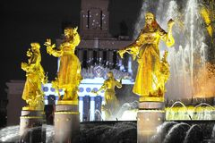 Fontanna wieczór wakacje powystawowy światło Moscow Fotografia Stock