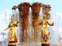 fontanny czerepu przyjaźni Moscow narody Obrazy Royalty Free