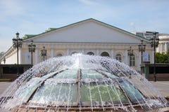 fontanny manezhnaya Moscow Russia kwadrat Fotografia Royalty Free
