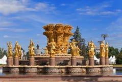 fontanny przyjaźń Moscow zaludnia Zdjęcie Royalty Free