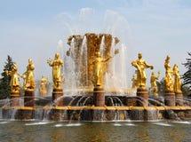 fontanny przyjaźń zaludnia Zdjęcia Royalty Free