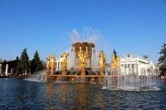 Fontanny przyjaźń Zaludnia (Moskwa, VVC) Fotografia Stock
