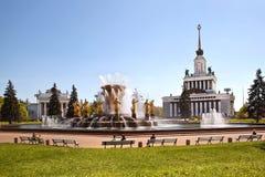 fontanny przyjaźni Moscow narody Fotografia Royalty Free