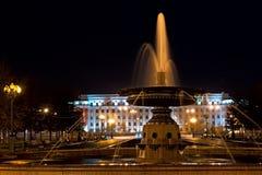 Fonte bonita no quadrado de Kirov Fotos de Stock