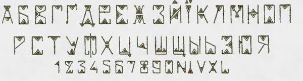 Fonte cirílica do russo e numerais romanos Foto de Stock Royalty Free