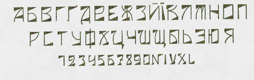 Fonte cirillica russa e numeri romani Immagine Stock Libera da Diritti