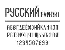 Fonte creativa cirillica per la vostra progettazione illustrazione vettoriale