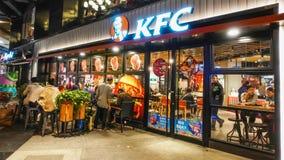 Fonte de Kfc fotos de stock