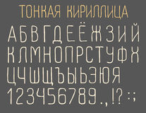 Fonte di vettore cirillica stretta royalty illustrazione gratis