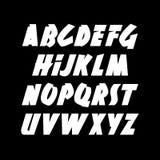 Fonte dinamica disegnata a mano Alfabeto editabile di vettore illustrazione di stock
