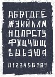 Fonte disegnata a mano di lerciume Alfabeto cirillico Fotografie Stock Libere da Diritti