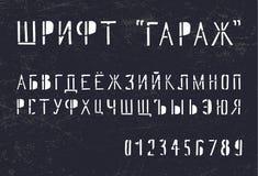 Fonte disegnata a mano russa di lerciume Fotografie Stock