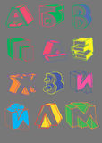 Fonte luminosa della sfuocatura di linearità della mano di alfabeto Fotografia Stock Libera da Diritti