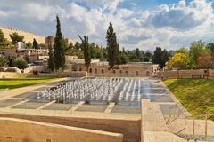 fonte Luz-musical em Teddy Kollek Park no Jerusalém Imagem de Stock Royalty Free